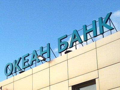 ЦБ отозвал лицензии у двух московских банков