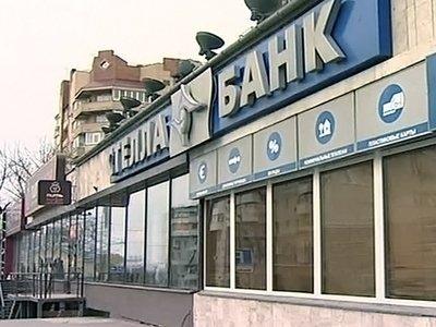 Клиенты лишившихся лицензий банков готовят жалобу в Генпрокуратуру