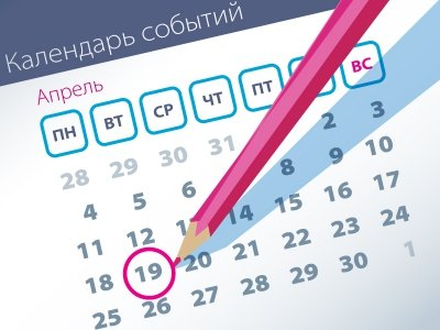 Важнейшие правовые темы в прессе – обзор СМИ (20.04)