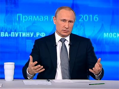 Путин передаст контроль за деятельностью коллекторов Минюсту и ФССП