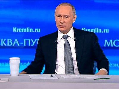 Ульяновские служители Фемиды участвуют вработеIX Всероссийского съезда судей