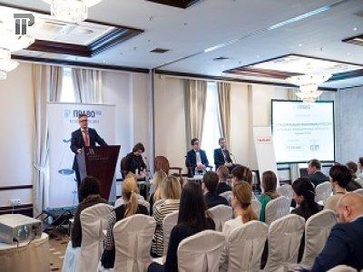 """Конференция """"Право.ru"""": деофшоризация только начинается"""