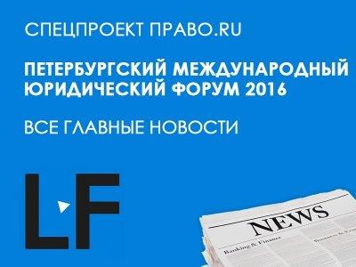 Путеводитель Право.ru по Legal Street, веселой и неформальной части ПМЮФ