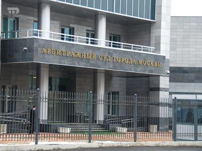 АСГМ открыл вакансии для юристов