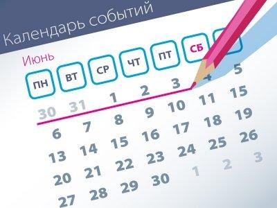 Новые дела ВС: самые интересные споры (30.05–03.06)