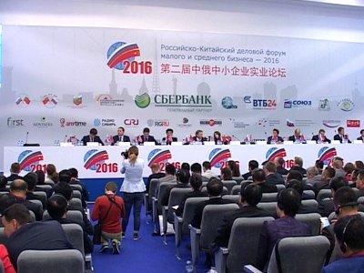 Россия и Китай увидели в бюрократии проблему для бизнеса