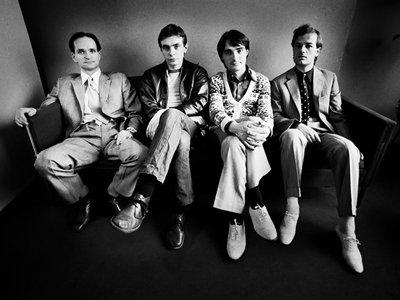 Музыка их связала: почему группа Kraftwerk проиграла спор с немецкими хип-хоперами в КС ФРГ