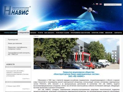 Компания-подрядчик для ГЛОНАСС взыскивает со своего гендиректора 3,4 млрд рублей