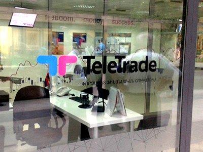 В офисах форекс-дилера TeleTrade прошли обыски по делу о мошенничестве