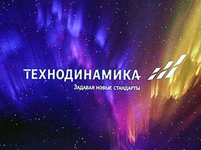 """""""Дочка"""" Ростеха наняла юриста для защиты в судебных спорах с ФАС"""