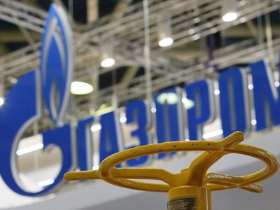"""Дочка"" ""Газпрома"" объявила тендер на представительство в суде стоимостью 1,4 млн руб."