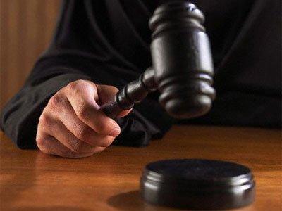 Картинки по запросу судья рассматривавший