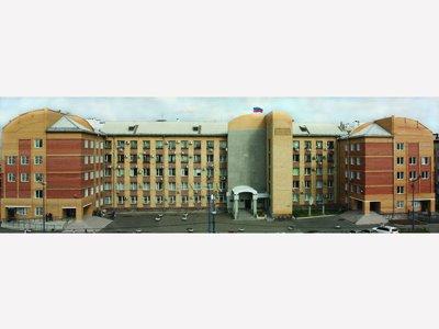 Абаканский городской суд Республики Хакасия