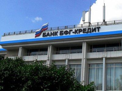 """Лишившийся лицензии банк """"БФГ-Кредит"""" подал в АСГМ шесть исков на 7,2 млрд руб."""