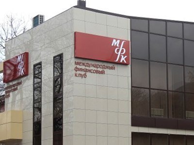 ФАС разрешила компании Вексельберга купить 19,7% акций банка Прохорова