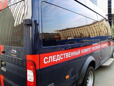 Вотношении прежнего руководителя СКР вКузбассе возбуждено очередное уголовное дело