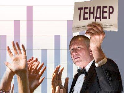 Обзор крупнейших тендеров на юридические услуги за неделю (26.09–30.09)