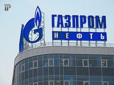 """УФАС с подачи юрфирмы признало, что """"дочка"""" """"Газпромнефти"""" дискриминировала покупателей нефтепродуктов"""