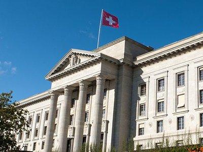 Cуд Швейцарии рассмотрит ходатайство ПКР о восстановлении в МПК в течение полугода