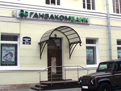 """Акционер """"Ганзакомбанка"""" взыскивает со """"Стандартинвеста"""" 1,1 млрд рублей"""