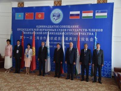 Вячеслав Лебедев участвует в совещании председателей верховных судов стран-членов ШОС