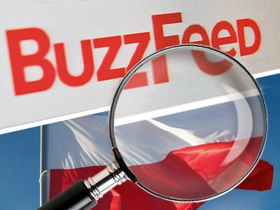 Расследование BuzzFeed: система международных договоров спасла бизнесменов от Интерпола