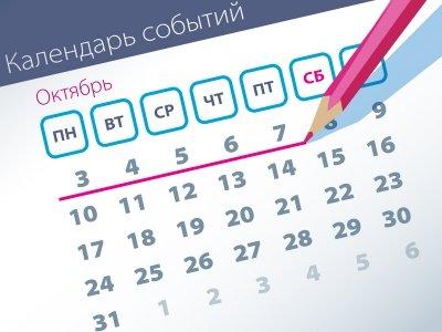 Новые дела ВС: самые интересные споры (03.10–07.10)