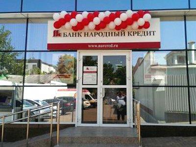 """Обанкротившийся банк """"Народный кредит"""" взыскал 1,6 млрд руб. со своего должника"""