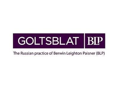 Goltsblat BLP стала победителем тендера ВЭБа на юруслуги стоимостью $70 000