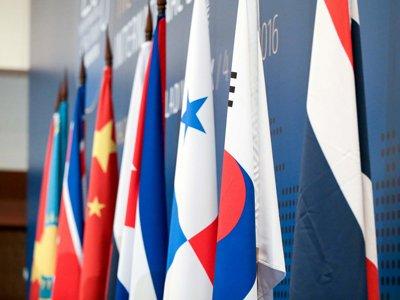 Юридический форум АТР во Владивостоке: онлайн трансляция
