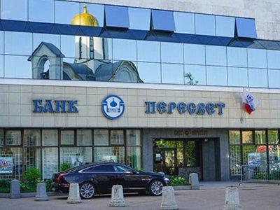СМИ подозревали банк «Пересвет» вновых злоупотреблениях