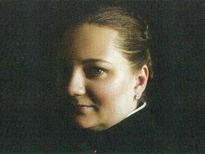 Хайло Елена Александровна