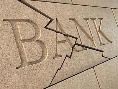 Последствия банкротства кредитной организации