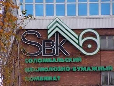 Росприроднадзор взыскивает 1,2 млрд руб. с обанкротившегося завода