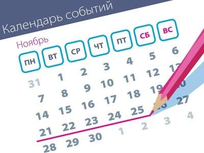 Новые дела ВС: самые интересные споры (21.11–25.11)