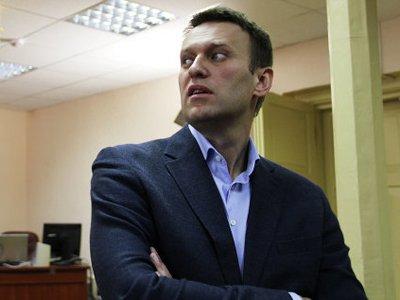 Навальный просит казначейство предъявить регрессный иск к кировскому судье