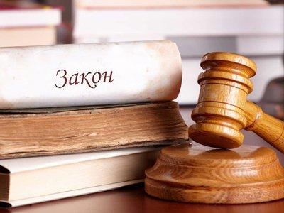 Судьи просят Госдуму заняться жильем, статусом мировых судей и