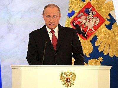 Послание президента РФ Федеральному собранию: все правовые тезисы
