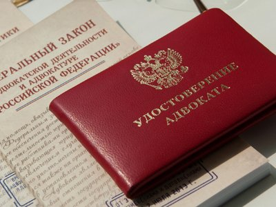 Минюст утвердил требования к адвокатскому запросу