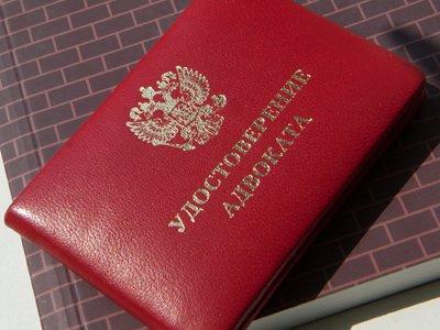 В адвокаты в три этапа: Минюст показал новую концепцию регулирования юррынка