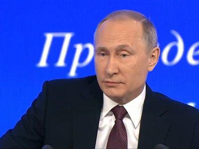 Путин обязал органы властиРФ отчитываться обобращениях населения