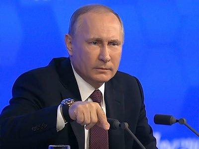 Путин назначил большую группу судей и глав судов на 27.02.2017