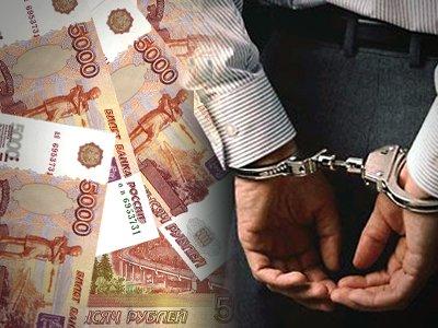Возбуждено дело на следователя, задержанного ФСБ при получении взятки в бане