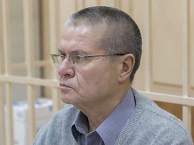 Зампред СКР раскрыл объемы арестованного имущества Улюкаева