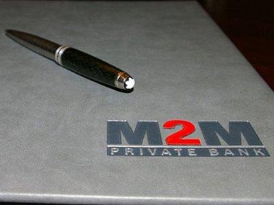"""Дыра в капитале """"М2М Прайвет банка"""" превысила 8 млрд руб."""