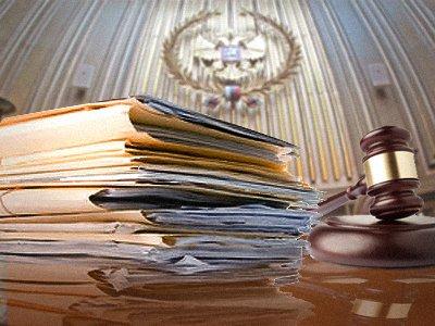 ВС присудил компенсацию за 11-летнюю волокиту в краевом суде
