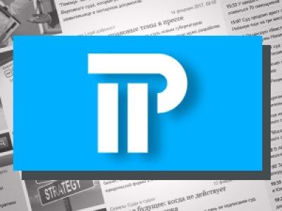 """""""Орловский тоннель"""" нанял ЕПАМ для оказания юридических услуг"""