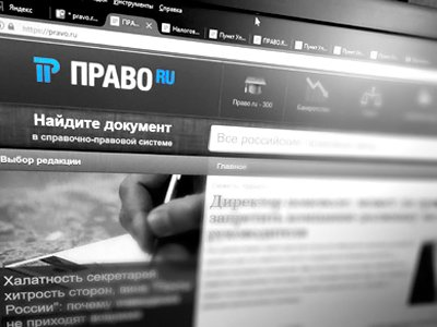 Президент назначил зампреда в Мосгорсуд