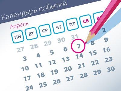 Важнейшие правовые темы в прессе - обзор СМИ за 07.04.2017