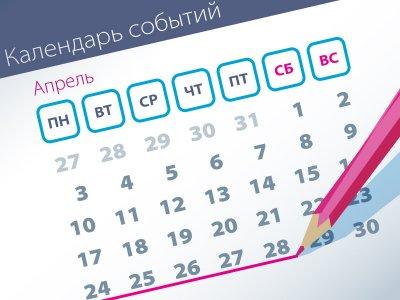 Новые дела ВС: самые интересные споры (24.04–28.04)